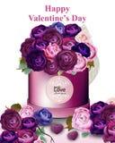 La carte heureuse de Valentine avec la pivoine et les roses fleurit des illustrations de vecteur de boîte-cadeau Photographie stock
