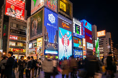 La cartelera de la luz del hombre de Glico en Osaka Imagenes de archivo