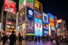 La cartelera de la luz del hombre de Glico en Osaka Imagen de archivo