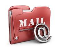 La cartella è simile alla cassetta delle lettere. icona 3D   Immagine Stock Libera da Diritti