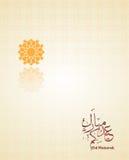 La cartolina d'auguri per Eid Al Fitr, la calligrafia araba, traduzione ha benedetto il eid Fotografia Stock Libera da Diritti