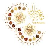 La cartolina d'auguri per Eid Al Fitr, la calligrafia araba, traduzione ha benedetto il eid Fotografia Stock