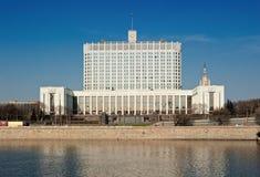 La Casa Bianca del governo. Mosca, Russia Fotografie Stock