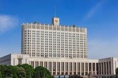 La Casa Bianca a Mosca Immagine Stock Libera da Diritti