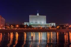 La Casa Bianca russa alla notte Immagine Stock Libera da Diritti