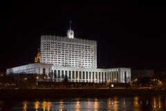 La casa blanca del gobierno de la Federación Rusa Fotografía de archivo
