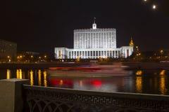 La casa blanca del gobierno de la Federación Rusa Imágenes de archivo libres de regalías
