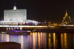 La casa blanca del gobierno de la Federación Rusa Imagen de archivo libre de regalías