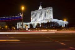 La casa blanca del gobierno de la Federación Rusa Imagen de archivo