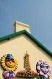 la casa colourful Immagine Stock Libera da Diritti