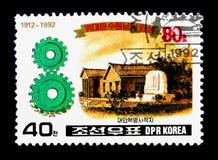 La casa cultural de los trabajadores, Kangson, 80.o aniversario del nacimiento de Kim Fotografía de archivo