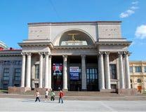 La casa de Báltico del teatro Fotografía de archivo