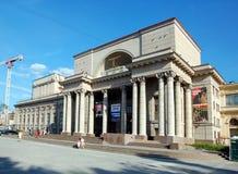 La casa de Báltico del teatro Imágenes de archivo libres de regalías