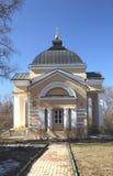 La casa de la familia noble del extremo XVIII - el b Fotografía de archivo libre de regalías