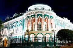 La casa de Sevastyanov Imagen de archivo libre de regalías