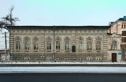 La casa de VM Kolbin, Cheliábinsk Imagen de archivo libre de regalías