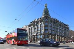 La casa del cantante sulla prospettiva di Nevsky a St Petersburg Immagine Stock Libera da Diritti