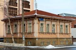 La casa del PV Belyaevskiy fotografie stock libere da diritti