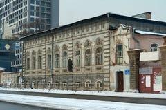 La casa del VM Kolbin, Ä?eljabinsk Immagine Stock