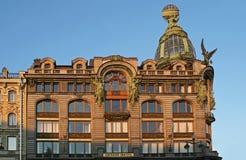 La casa di Cantante in San Pietroburgo Fotografia Stock Libera da Diritti