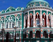 La casa di Sevastyanov mercantile Fotografia Stock