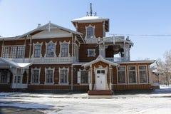 La casa sulla proprietà Immagine Stock Libera da Diritti