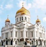 La catedral de Cristo el Sa Fotografía de archivo