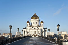La catedral de Cristo el salvador. Fotos de archivo libres de regalías