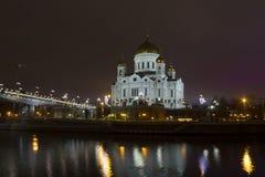 La catedral de Cristo el salvador Fotografía de archivo libre de regalías