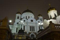 La catedral de Cristo el salvador Imagenes de archivo