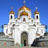 La catedral de Cristo el salvador Foto de archivo libre de regalías