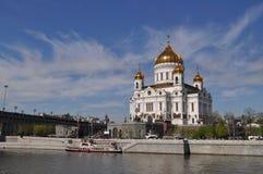 La catedral de Cristo el salvador Fotos de archivo