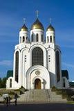 La catedral de Cristo el salvador en Kaliningrado Imagen de archivo libre de regalías