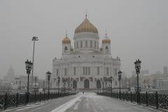 La catedral de Cristo el salvador en Moscú Imagen de archivo libre de regalías
