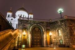 La catedral de Cristo el salvador Hall Of Church Councils Imagen de archivo