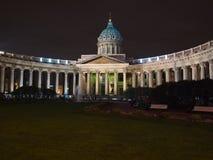 La catedral de Kazan Imágenes de archivo libres de regalías