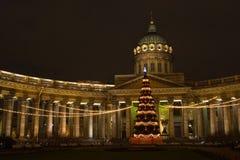 La catedral de Kazansky Imagen de archivo libre de regalías