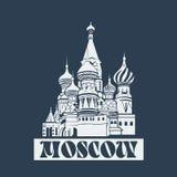 La catedral de la albahaca del santo de Moscú del vector libre illustration