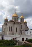La catedral de la asunción Fotografía de archivo libre de regalías