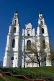 La catedral de Sofía en Polotsk fotografía de archivo libre de regalías