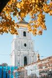 La catedral de Sophia del santo en Kiev imagen de archivo
