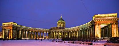 La catedral del icono de Kazan de la madre de dios imagen de archivo