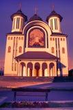 La catedral episcopal de la ciudad de Drobeta Turnu Severin foto de archivo libre de regalías