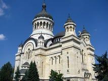 La catedral ortodoxa de Cluj-Napoca, Rumania Foto de archivo libre de regalías