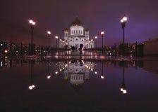 La catedral y la reflexión Imagen de archivo
