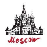 La cathédrale de Basil de saint - Moscou illustration stock