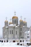 La cathédrale de Dormition Image libre de droits