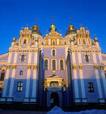 La cathédrale de Michael de saint Image stock