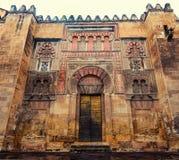 La cathédrale de mosquée à Cordoue, Espagne Photographie stock