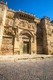 La cathédrale de mosquée à Cordoue, Espagne Mur extérieur avec grand Photo libre de droits